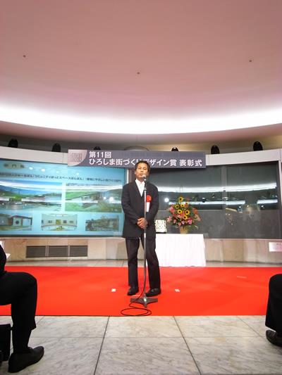 写真:「第11回ひろしま街づくりデザイン賞」 受賞