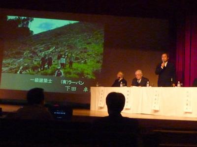 写真:国際文化ホール 「まちづくり」講演