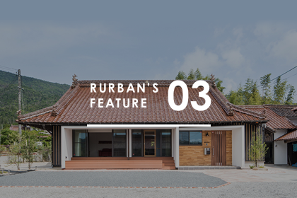 RURBAN'S FEATURE 03