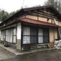 島根県古民家調査