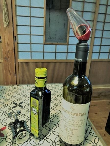 断捨離ご褒美ワイン