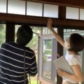 古民家リノベ  「築90年 古民家再生リノベーション 完成見学会」