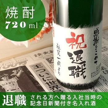 green-65s720[1]