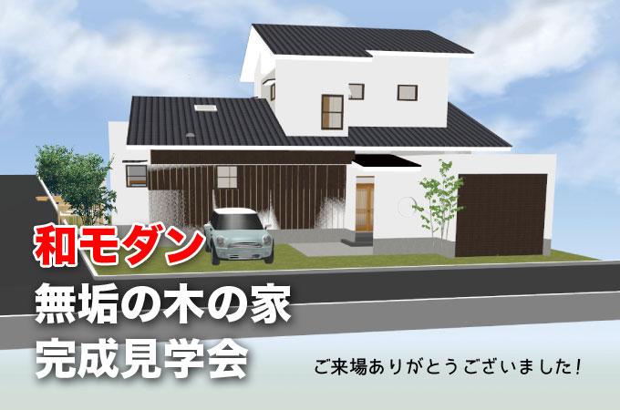 higashikasumi01
