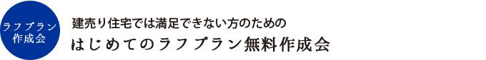 news472_01