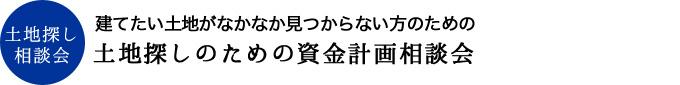 news472_02