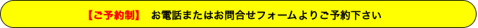 yoyoaku_bt