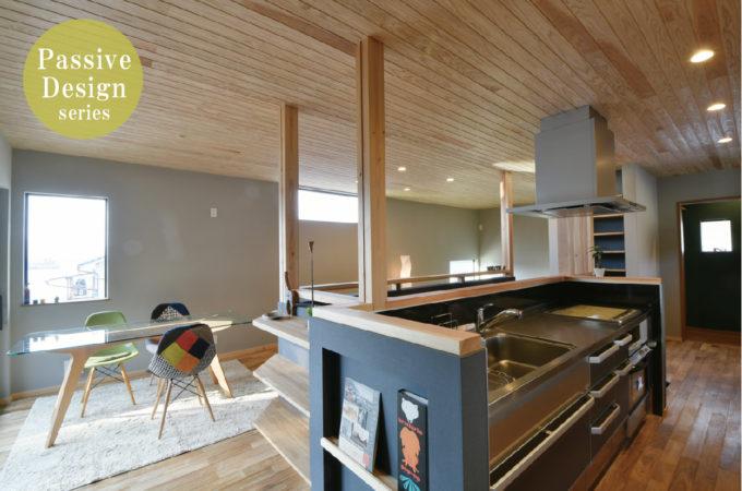 環境にもお財布にもやさしい最高基準省エネ性能のパッシブ・デザインハウス
