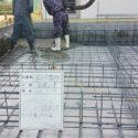 基礎土間コンクリート打ち工事立会