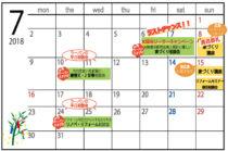 7月 イベントスケジュール