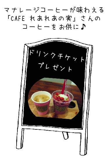 チラシA5裏-01