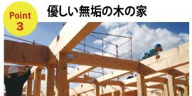 asahi_15