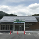 川西郷の駅外観