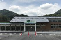 三次市  川西郷の駅