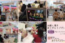 フジグラン東広島ワークショップ ありがとうございました!!