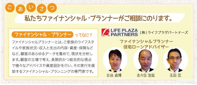 news36_01