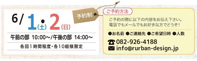 news36_02