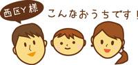 news38_01
