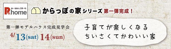 news38_02