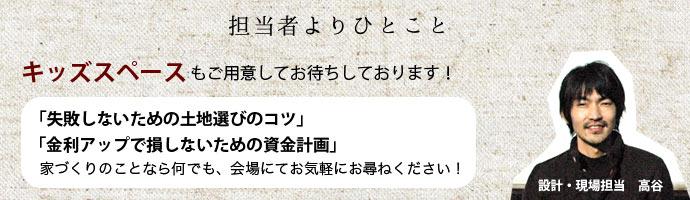 news38_04