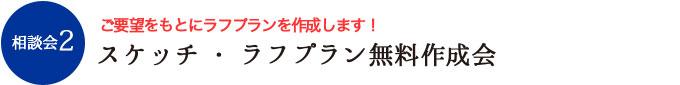 news_20160730_03