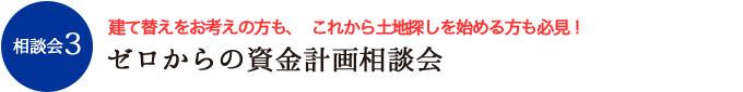 news_20160730_04
