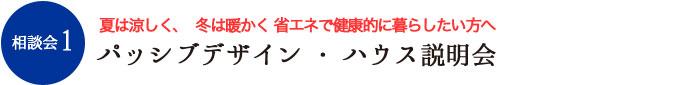 news_20160903_02