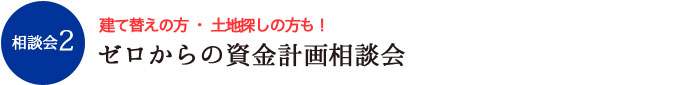 news_20160903_03
