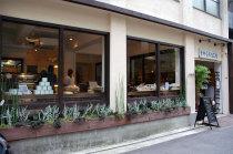 広島市中区幟町 御菓子処 青柳屋本店(飲食店)